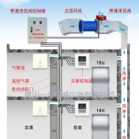PYG331压差控制器与楼顶控制箱配套控制旁通泄压阀打开关闭