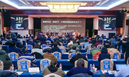 以行践言,古瑞瓦特深度对话2019年中国户用光伏品牌大会