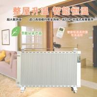环诺碳纤维电暖器