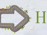 张国宝: 氢燃料电池研发不能知难而退
