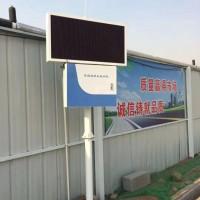六安阜阳铜陵福州建筑工地噪声扬尘实时在线监测系统噪声粉尘