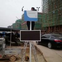 赣州景德镇九江萍乡环境监测仪 PM2.5噪音大气网格化监测仪