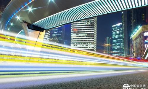 城市能源互联网发展及实践探究