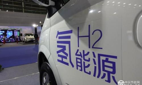 目标产值千亿!张家港氢能产业发展规划发布