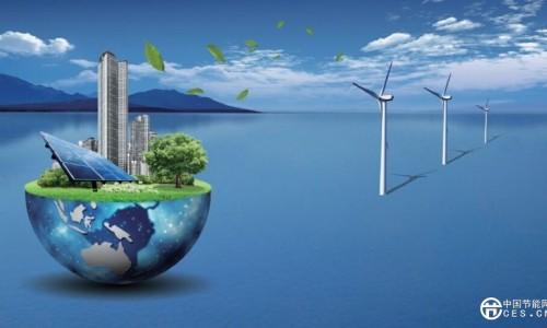 楚攀:基于储能系统的调频辅助服务的现状、问题和未来