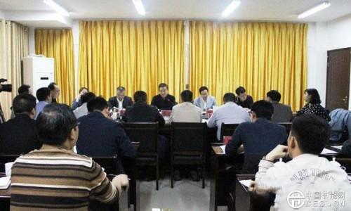 黔南州召开中央、省委环保督察反馈问题整改工作会