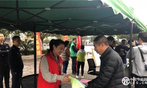 平江环保志愿行动成新风尚