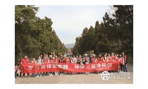 南京沿江街道开展学雷锋环保公益活动
