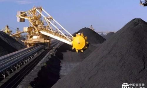 市场供需基本平衡 煤炭行业效益持续好转