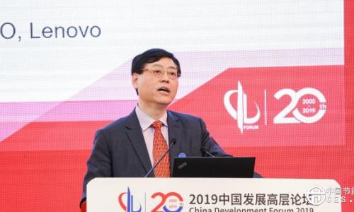 杨元庆:5G将推动智能物联网的发展驶入快车道
