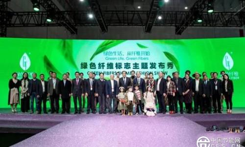 阳信高端绿色健康地毯上海秀成为全场焦点