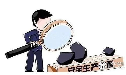 4月1日起执行!江苏启动全省所有化工企业环境安全隐患排查!