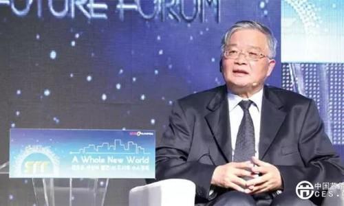 国际氢能协会副主席毛宗强:能源安全、环境压力催生氢能发展热潮