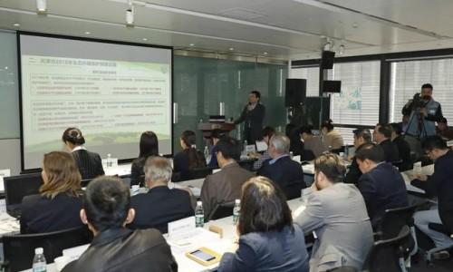 国际环保技术在泰达对接 助力绿色发展