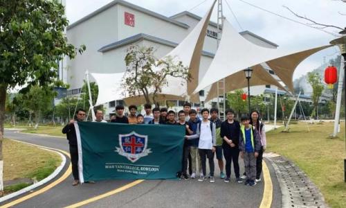 光大国际博罗垃圾发电项目迎来香港高校生参观访问