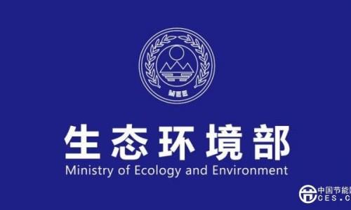 治内拒外:强化固体废物污染防治