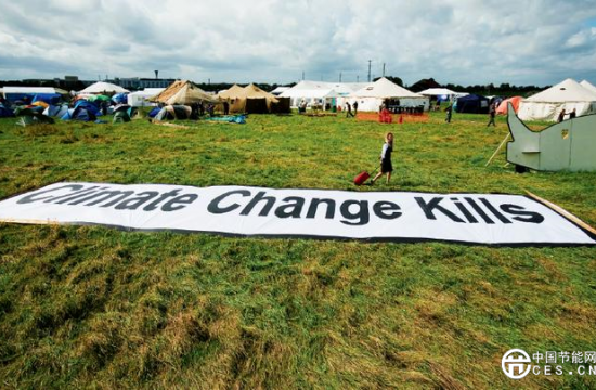 """生态环保部正在积极推进的这个""""市场"""",如何重现五年前的火爆?"""