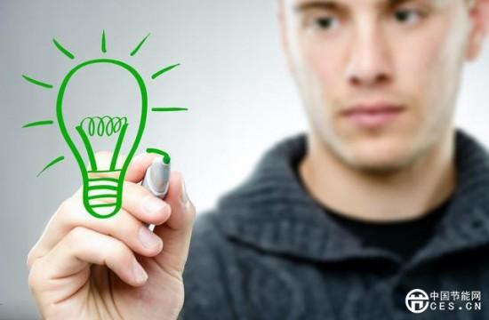 节能时代,如何实现绿色照明?