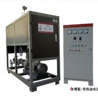 承德博联导热油电加热器结构紧凑功率足