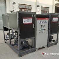 成都博联电加热导热油炉自动调节出油温度