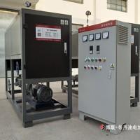 长沙博联高油温低压力导热油电加热器