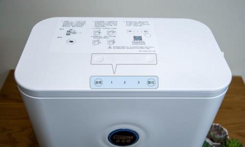 佳尼特智能净水器—节能 低噪 健康
