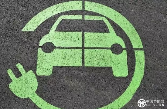 新能源汽车动力蓄电池回收利用管理培训会召开