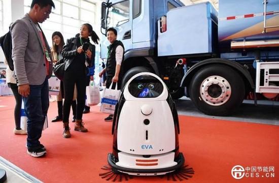 环卫机器人、治霾水炮 多种环保高科技产品亮相
