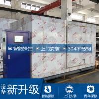真空冻干机  一体式真空冷冻式干燥机海鲜水水产预冻真空冻干机