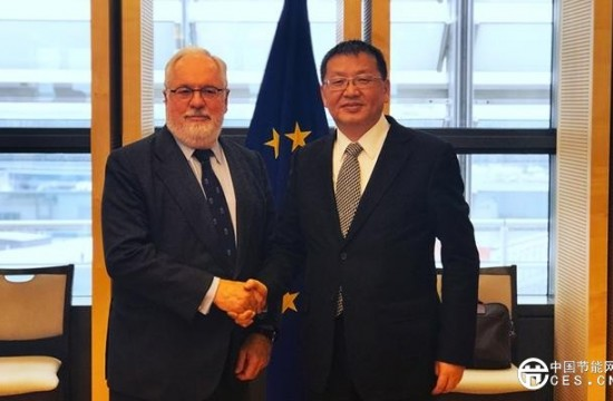 第八次中欧能源对话在布鲁塞尔召开