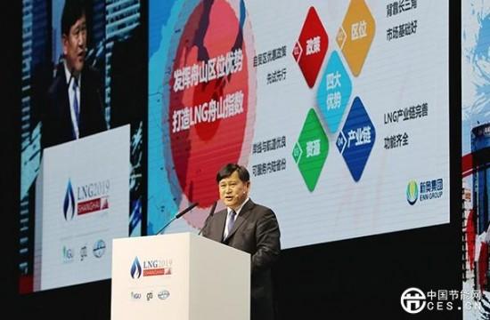 新奥集团CEO:将建天然气全球资源池,增强国际贸易业务