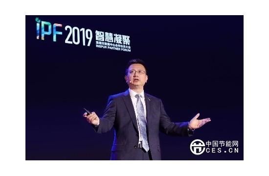 浪潮彭震:聚焦人工智能 全面升级智慧计算业务布局