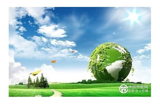 重启环境治理市场化改革 企业盼更公平的政策环境