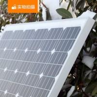 太阳能光伏组件回收、拆卸组件电池板回收15962622119