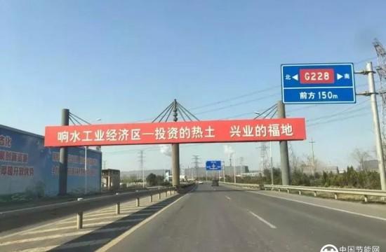 化工大省江苏:半年前曾被中央环保督察组批评敷衍整改、假装整改
