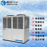 广东澳佰特空气能热泵20p采暖工程