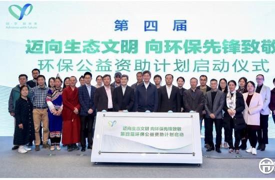 李志宏:贯彻企业社会责任战略 共建美丽生态环境