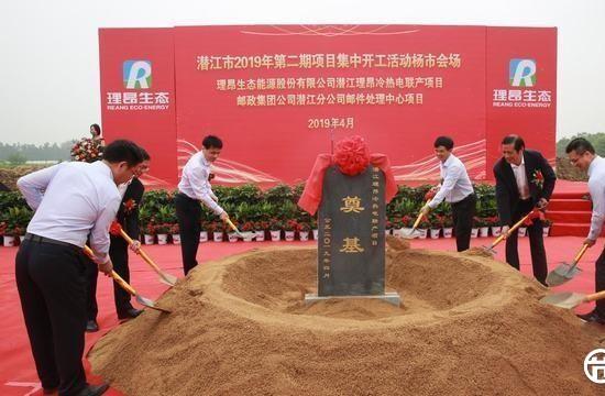 湘企打造中国农林废弃物能源化利用产业新标杆 潜江理昂冷热电联产项目奠基