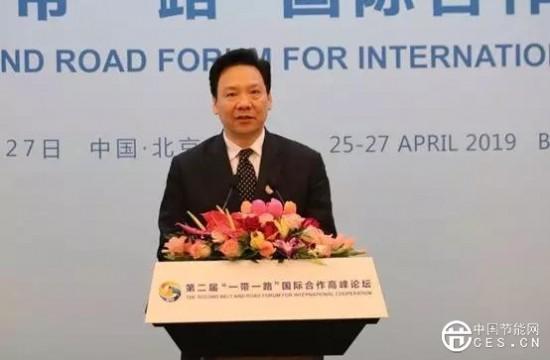 """全球27家机构签署《""""一带一路""""绿色投资原则》"""