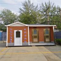北京世园会环保厕所——景区移动厕所——生态卫生间