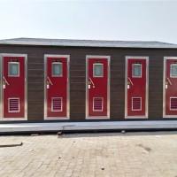 沧州移动环保厕所厂家——景区生态环保卫生间