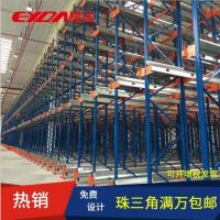 冷库货架厂家,易达广州仓储货架,提高50空间