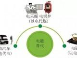 电能替代下的城市配电网有载调容配电变压器规划方法