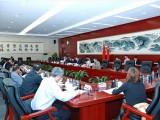 节能与新能源汽车产业发展部际联席会议在京召开
