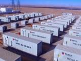 中国电化学储能暴增316% 千亿蓝海即将开启