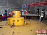 中企承建的尼泊尔上催树里3A水电站首台机组并网发电