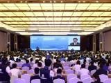 2019年清洁电力国际工程科技高端论坛暨国家能源集团清洁能源国际高端论坛在北京举办