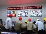 国能生物运行装机突破100万千瓦