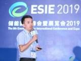 中天储能谭清武:安全智慧型用户侧储能系统设计和应用