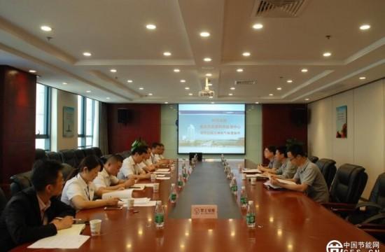 重庆市能源利用监测中心领导到万洲交流
